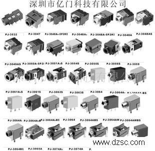 耳机插座,pj插座,音频插座,环保插座