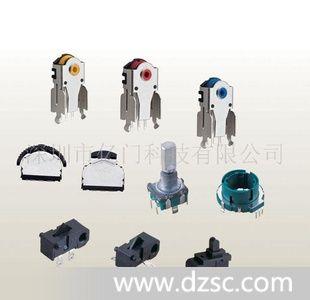 鼠标编码器,光电鼠标编码器