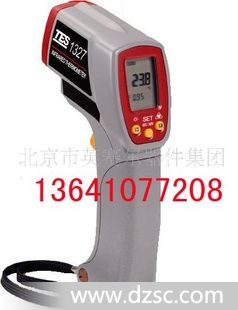 TES-1327红外线温度计