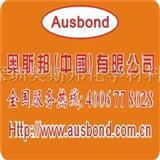 奥斯邦PCB线路板保护胶、电子保护胶