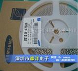 多层片式陶瓷电容 MLCC贴片电容 NPO陶瓷贴片电容