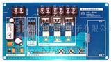 单火无线遥控开关 开发、评估板 ED2000