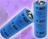 63V10000UF电解电容 超大功率电容