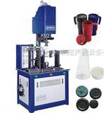 饮水机水滤芯焊接机/广东珠海定位旋熔机