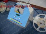 厂家直销电子贴片点料机 专业SMT点料机 自动点料机新款