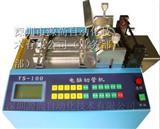 软磁条裁切机*热缩管切管机*焊带裁切机