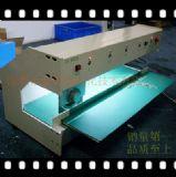 PCB板分板机|加长V-CUT分板机|1.2M加长型分板机|LED灯条裁切机