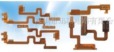 供应碳油FPC手机专用PCB打样,优质打样
