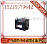 GCG1000粉尘浓度传感器 矿用粉尘浓度传感器