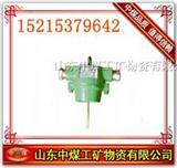 堆煤传感器 煤位传感器