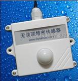 光照度传感器,光照度变送器