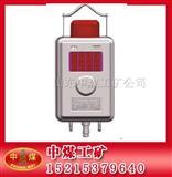 GP100型压差传感器