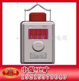 KGG100型管道瓦斯传感器