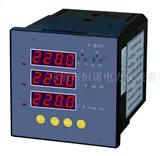 CD194E-9S4 PD194E-9S4 多功能网络仪表