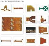 FPC柔性线路板,工业医疗器械领域FPC产品制造加工