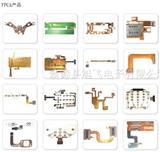 FPC柔性线路板,FPCA产品制造加工