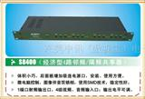 4路调制器,4路机顶盒共享器东莞数视宝畅销产品