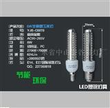 6W-LED半金属玉米灯
