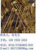 大量光电晶体管ST-1MLBR2现货甩卖
