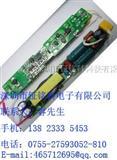 LED照明厚膜电路