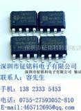3W射灯电源驱动芯片SM7503现货