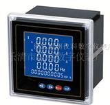 测控仪表 柜体仪表 抽屉柜专用仪表 PD194Z-2SY