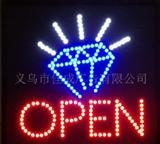 明煌LED动态灯箱材料 电子灯箱材料