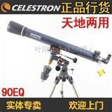 成都天文望远镜/成都天文望远镜专卖
