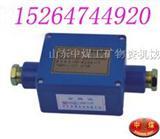 本安分线盒 JHH-2 矿用本安型接线盒