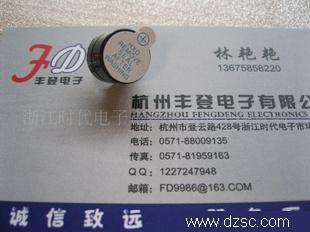 杭州各种规格蜂鸣器5V有源蜂鸣器