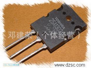 长期2SA1302/2SC3281/音频小功率放大三极管