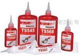 天津 北京 烟台泰盛TS542 管螺纹密封剂