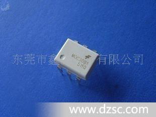 光耦-MOC3063,量大从优,欢迎来电咨询