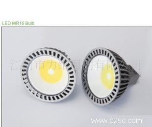 LED MR16灯杯3w220