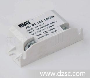 LEDMR16电源宽电压100-220V可议价