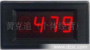 可调电源电压电流表头、交流220V表JM5135A
