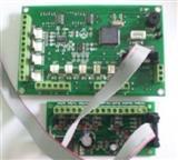 移印机线路板电路板PCBA电路成品板