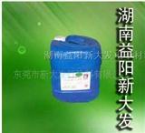 变压器搪锡型专用助焊剂,高频变压器洗板水助焊剂厂