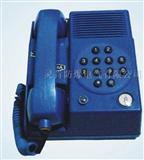 防爆电话分线盒,防爆电话送话器,防爆电话机配件