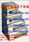 LED铝基板焊接恒温加热台JR-400(400x300x145)
