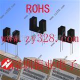 ROHM光断续器RPI352现货特价