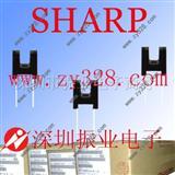 SHARP槽型光耦GP1S094HCZOF