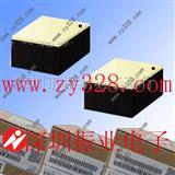 ROHM四方向检测光电传感器RPI-1030