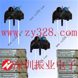 VISHAY反射型红外传感器TCRT5000L