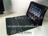 厂家iPad皮套+硅胶无线蓝牙键盘