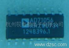 AD71056AR ADI 计量芯片