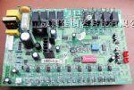 大金VRV中央空调远程监控板