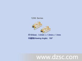 1206厂家直销用于指示背光3C产品的发光二极管