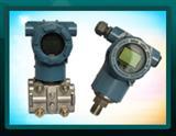 YG205 高温型压力变送器 高温高压压力变送器