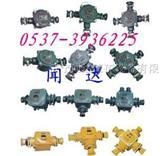 BHD2-40/3T矿用低压电缆接线盒